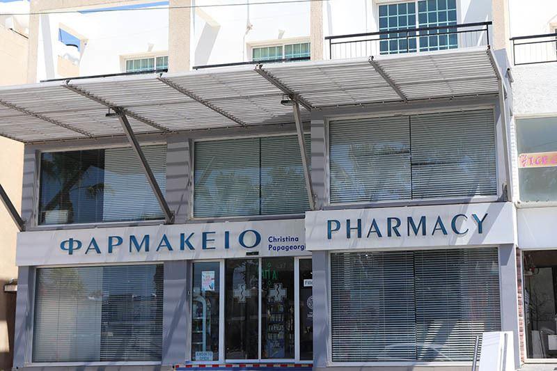 Apotheken gibt es in Zypern, wie Sand am Meer ;)