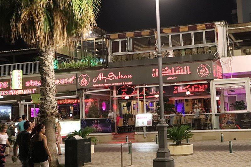 Maquam Al Sultan mit veganen Meze Menu!