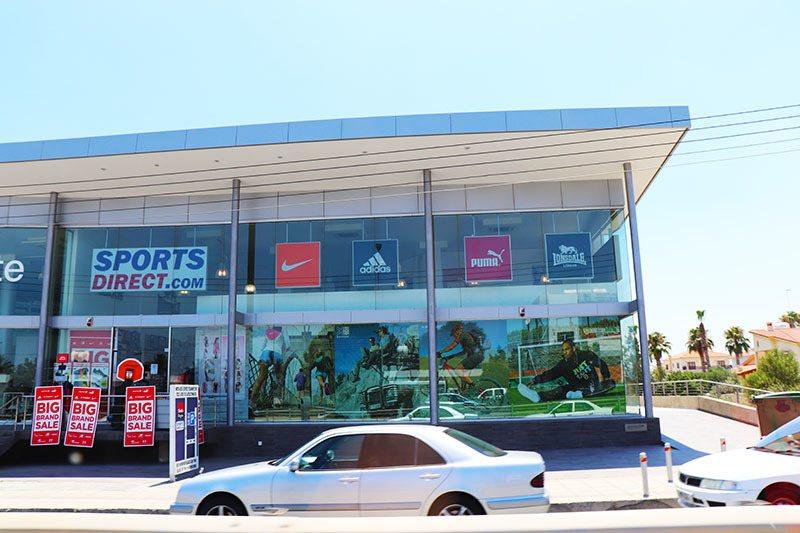 Sportsdirect Aradippou (Larnaca)