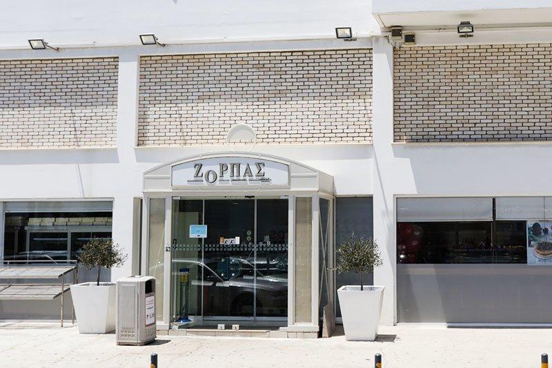 Zorbas Bäcker Zypern